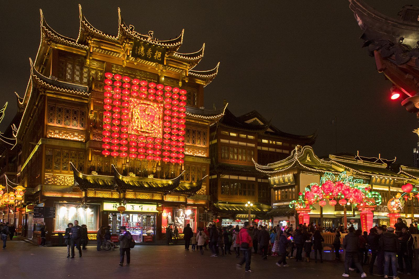 Photo credit: Lantern Festival 2014` in Yuyuan Garden(Shanghai) by 凌智 (Suzuki)