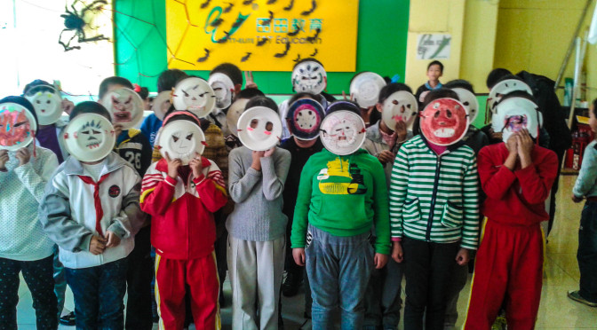 Chinese school children with masks