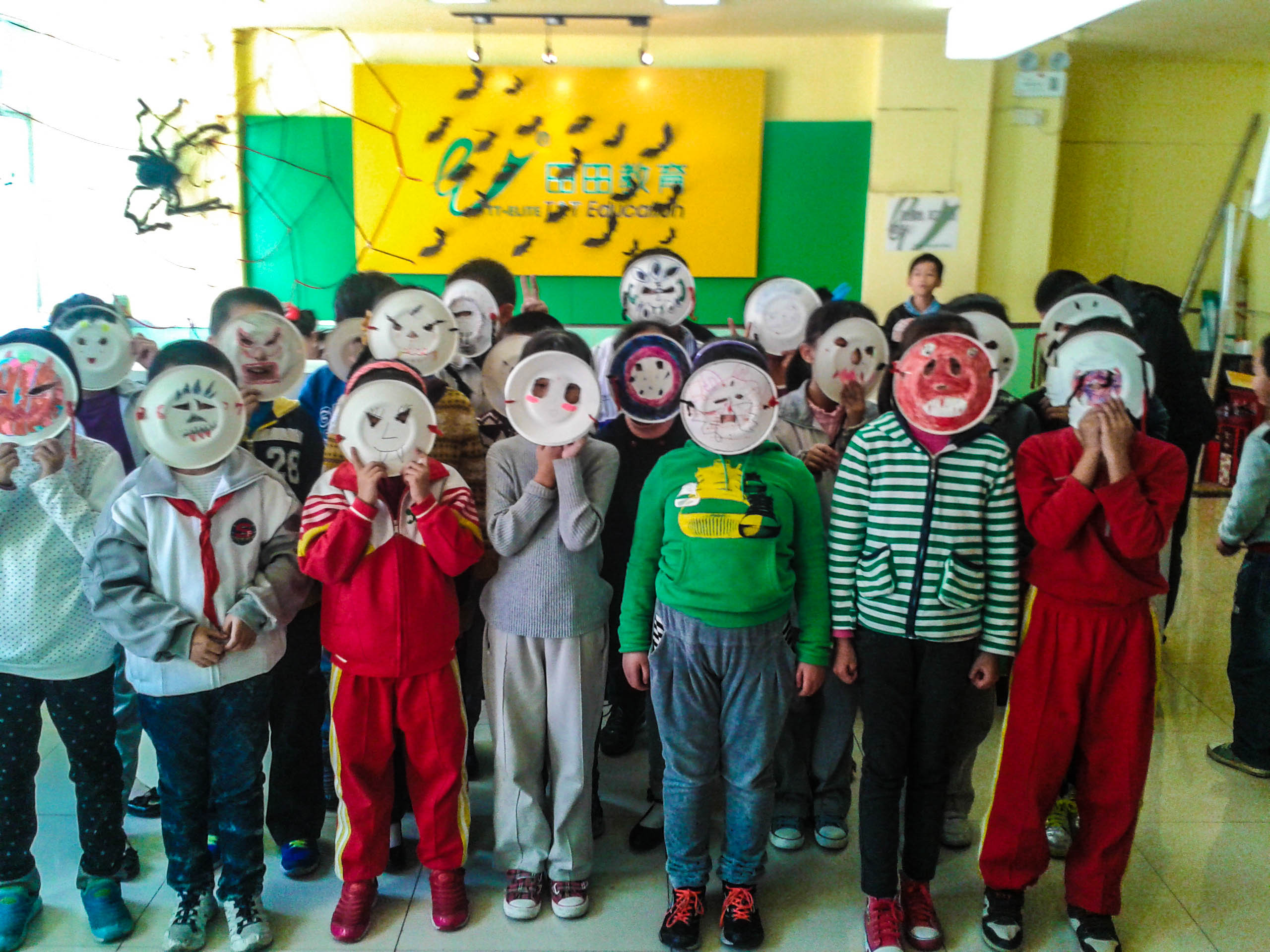 Chinese school children with masks