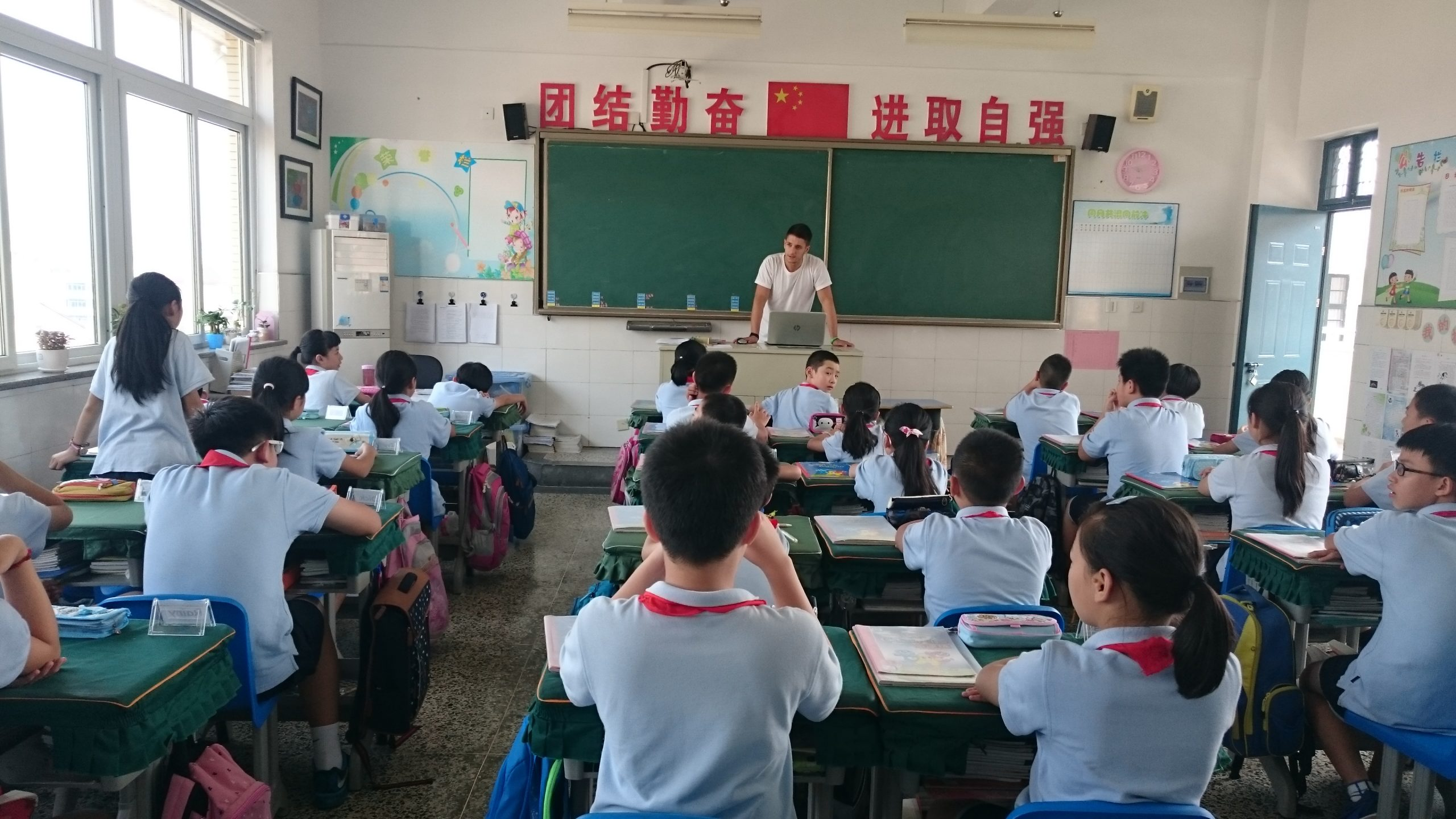 Lin An classroom school teaching english in China ChinaTEFLer
