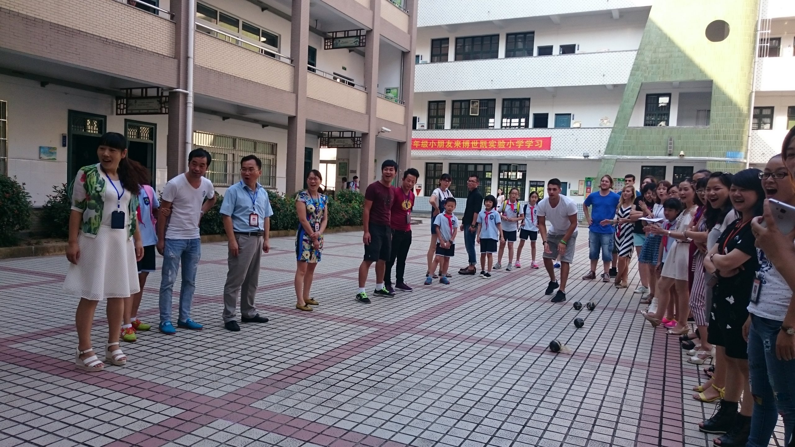 School games LinAn Hangzhou Teaching in China