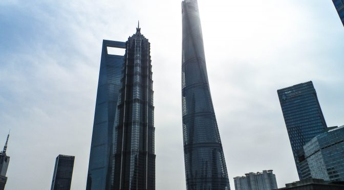 Shanghai finance building