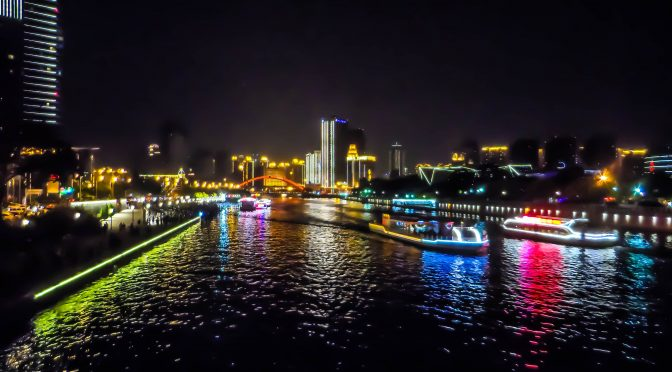 Tianjin night skyline