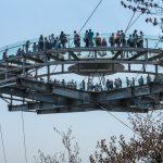 Beijing glass UFO bridge