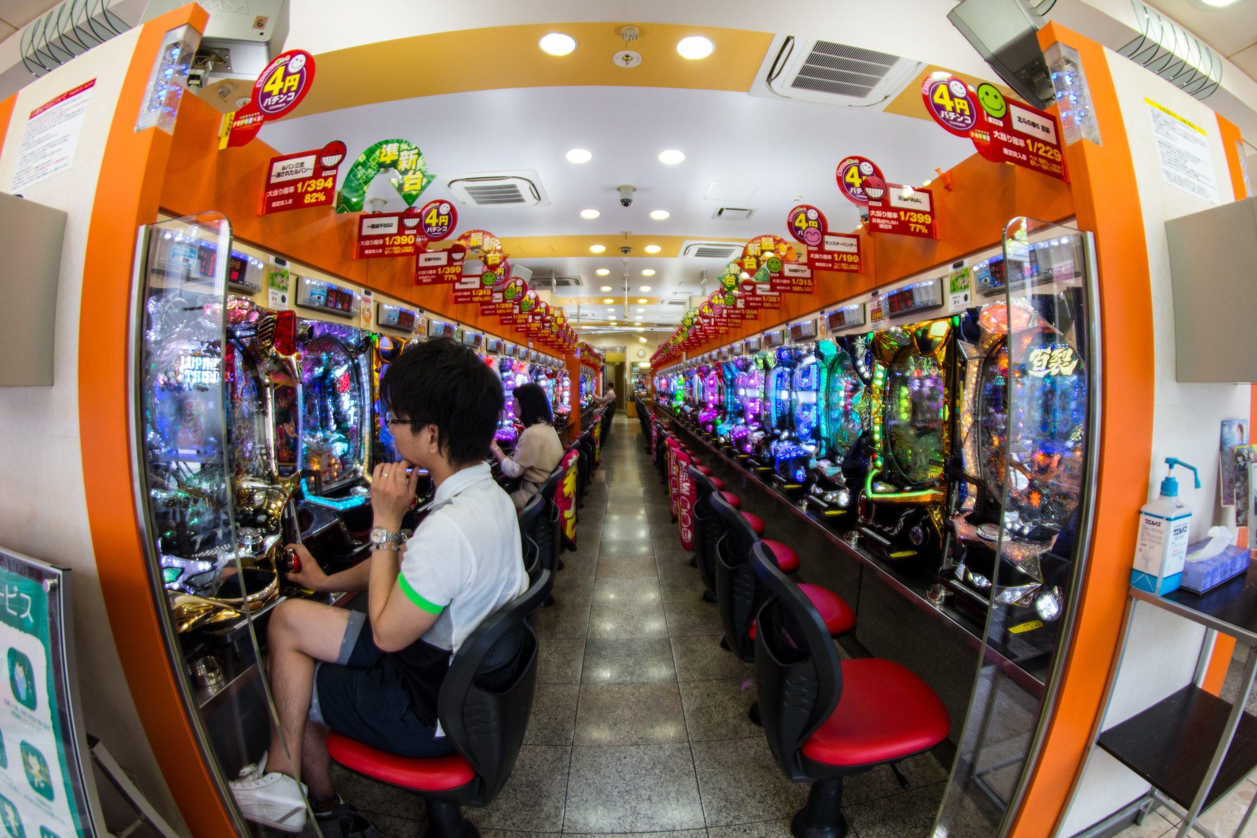 Korea arcade