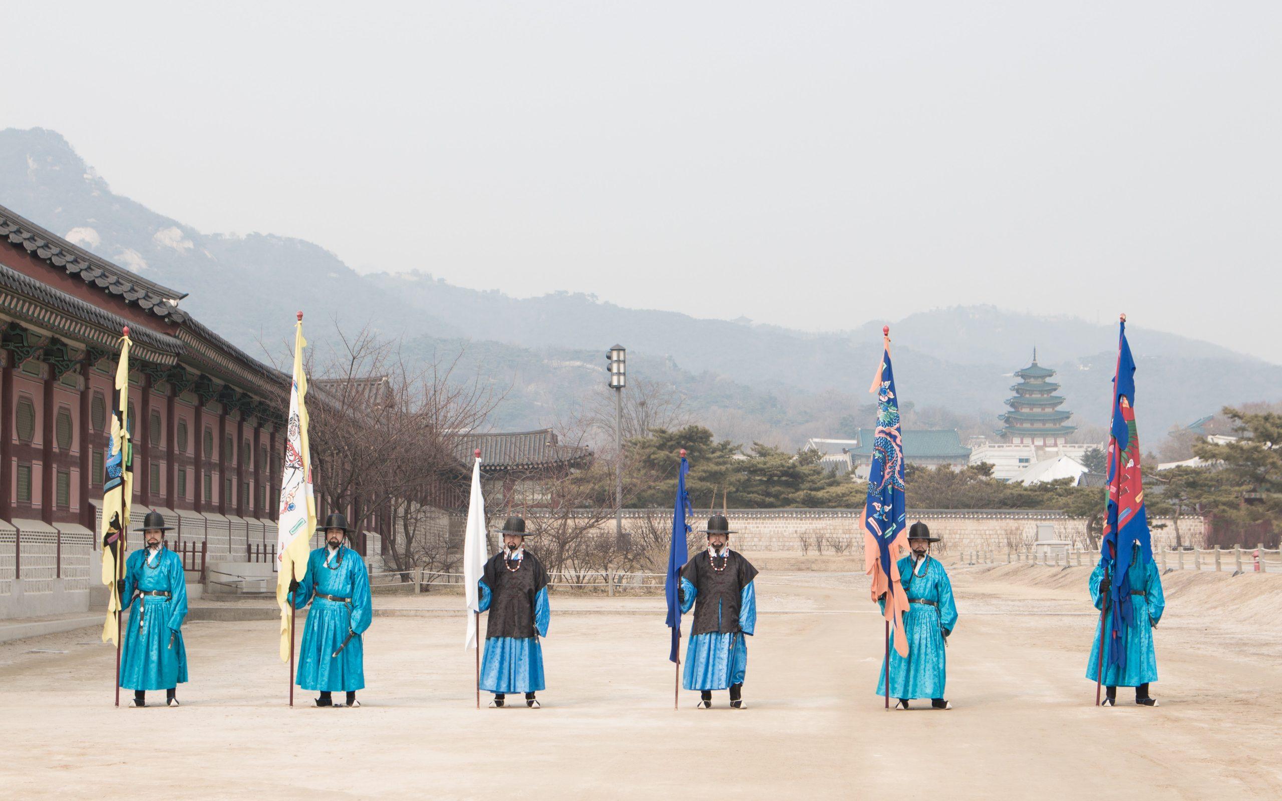 Korean courtyard