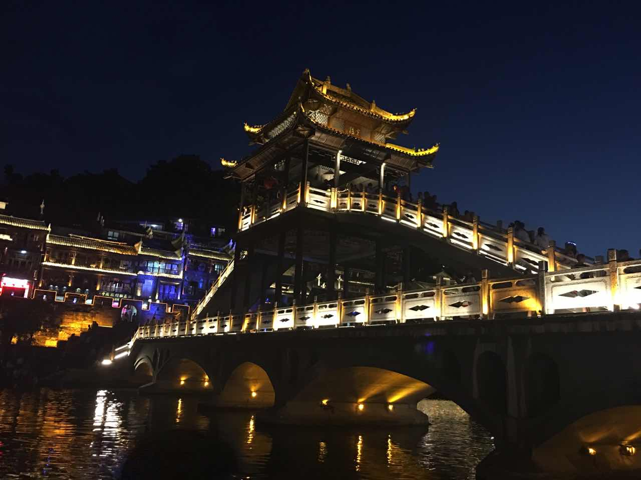 Pagoda at night in Fenghuang ancient town.