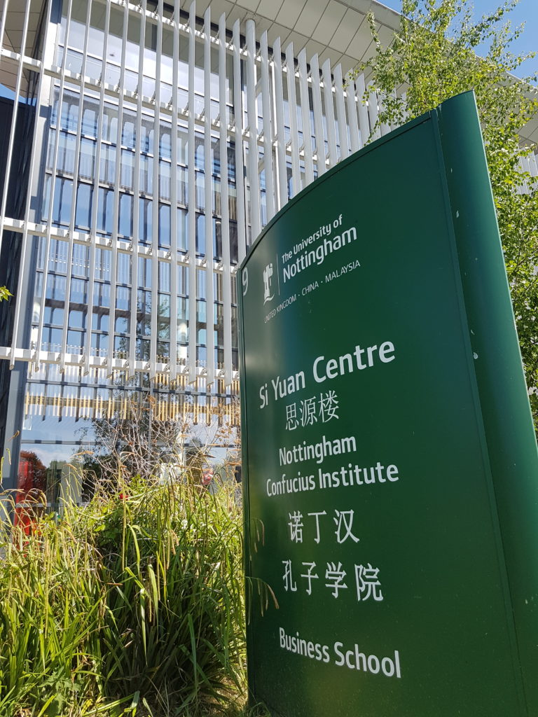 The confucius institute at the University of Nottingham next door to our office at Noon Elite Recruitment. Many test centres are based on university campuses and they are prestigious buildings.