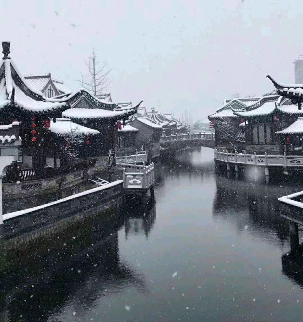 Yangzhou city jiangsu province