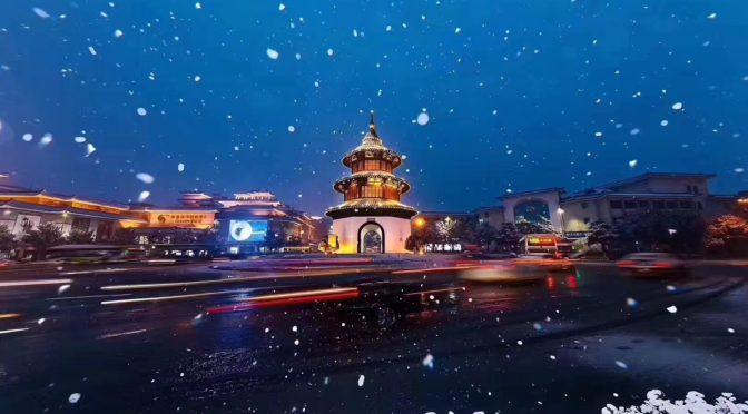 Yangzhou city pic jiangsu province