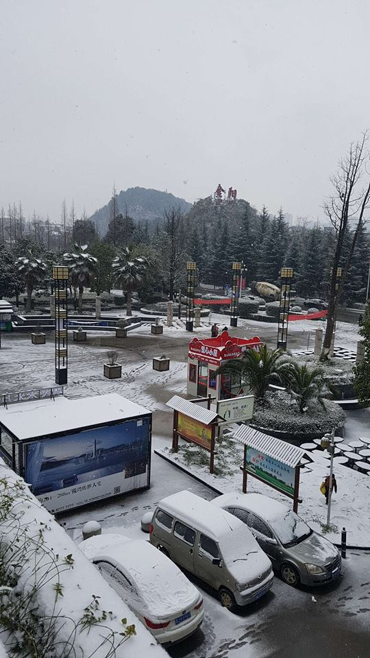 Guiyang mountains in the snow China Guizhou province