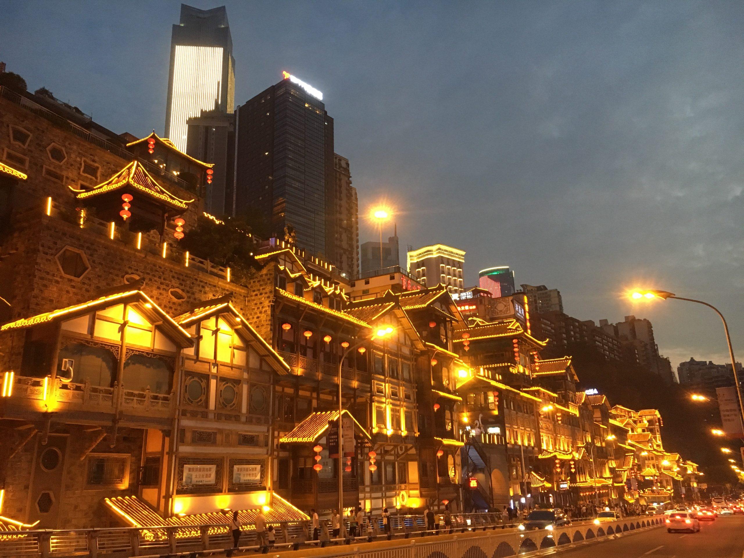 Chongqing old buildings lit up at night