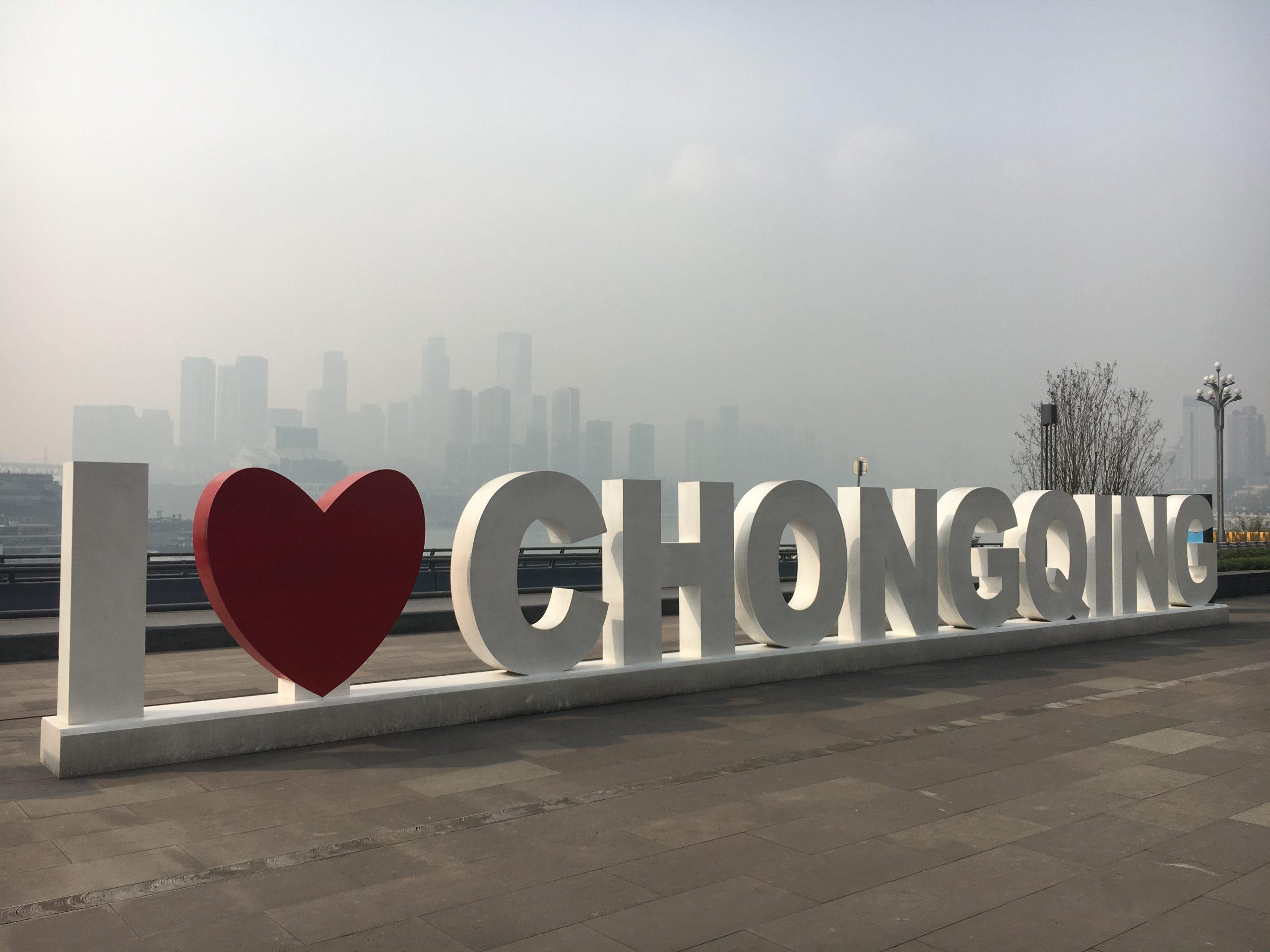 I love Chongqing sign