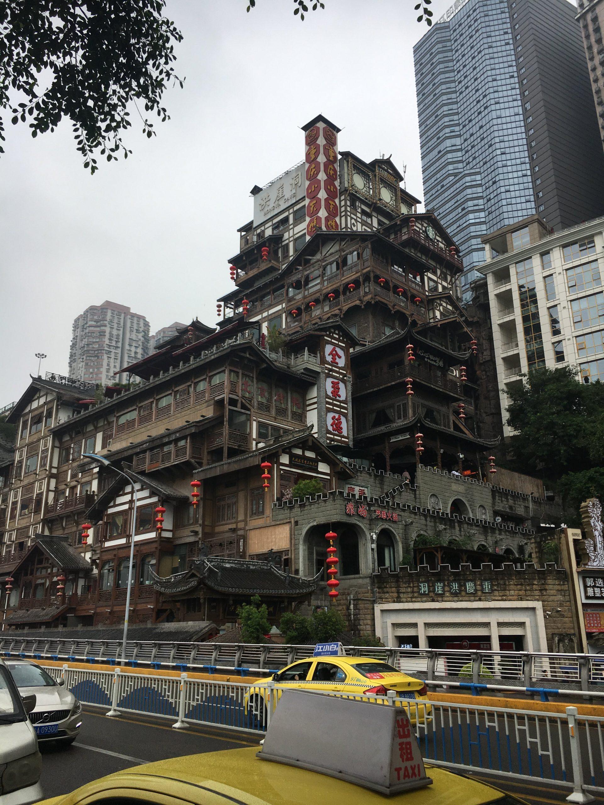 Chongqing old town