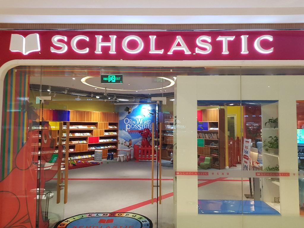 Scholastic school wuhan