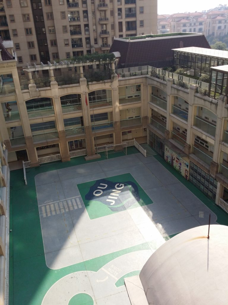 Oujing Kindergarten school courtyard