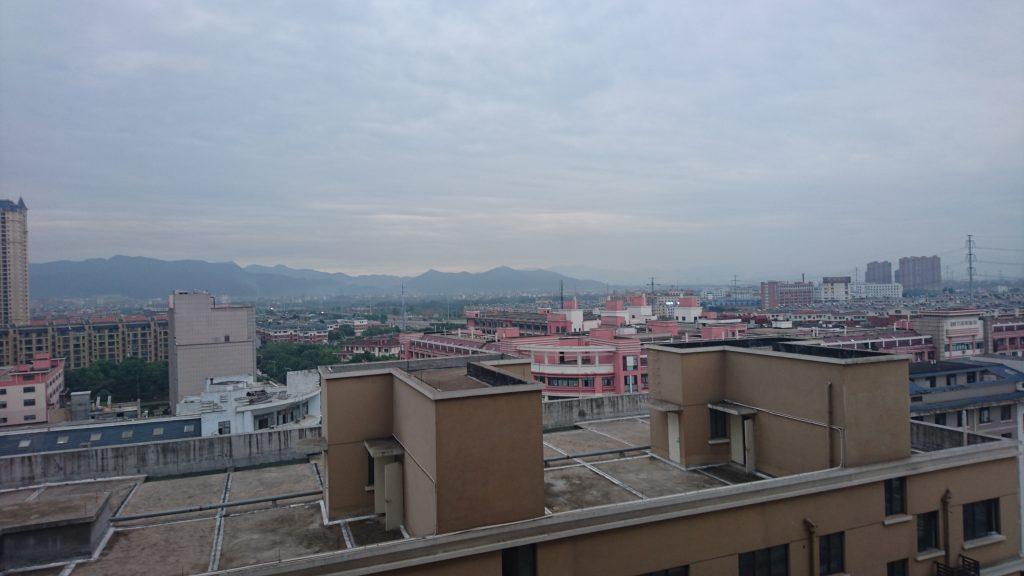 Yiwu cityscape Zhejiang China