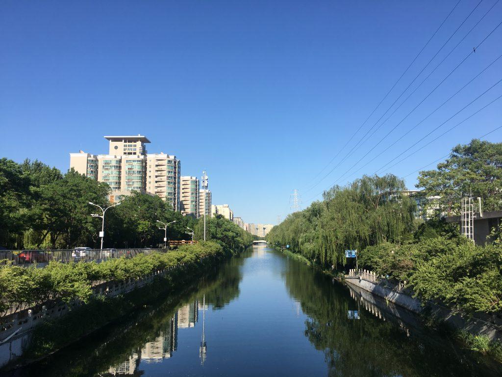 TEFL teachers apartment at Ef school in Beijing