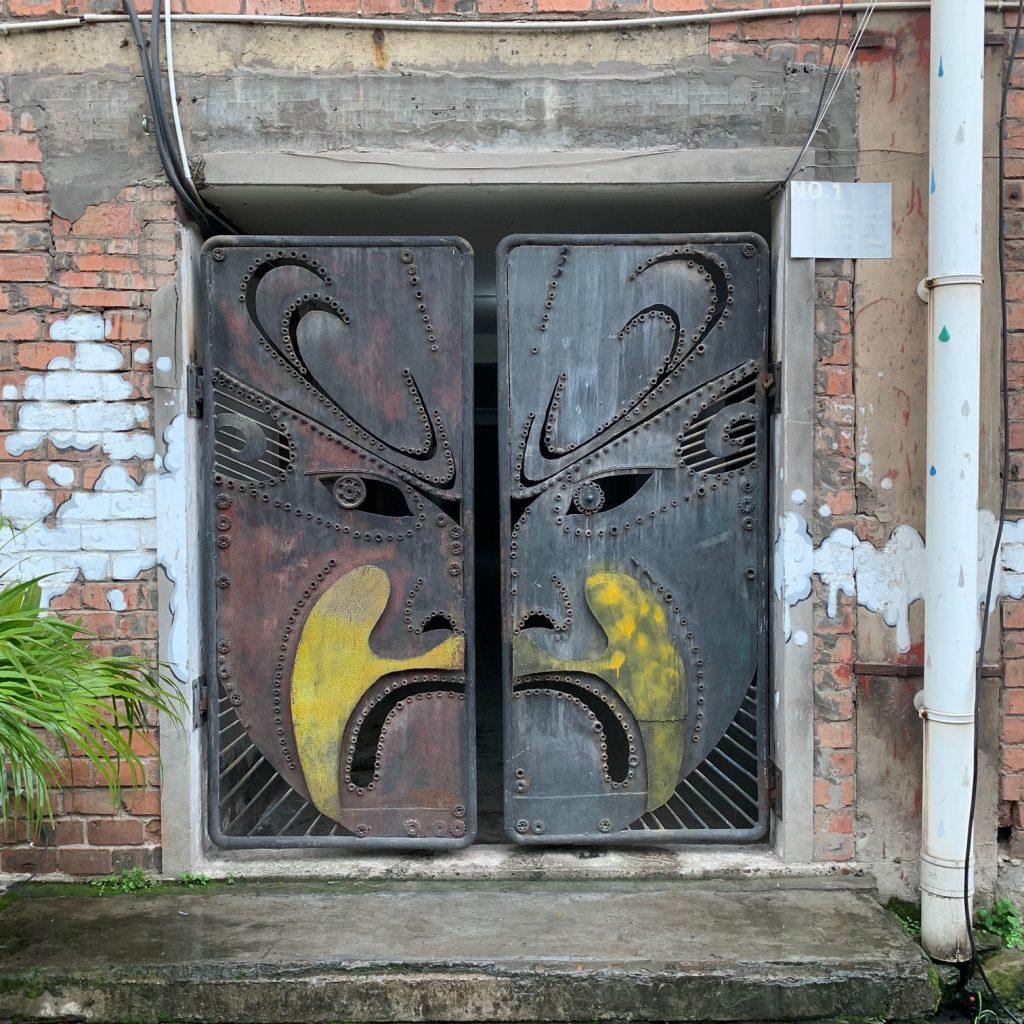 Beijing opera style metal gate in Chongqing