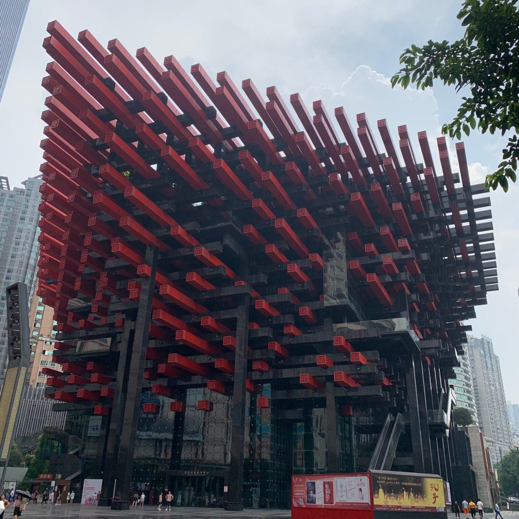 Cool architecture in Chongqing
