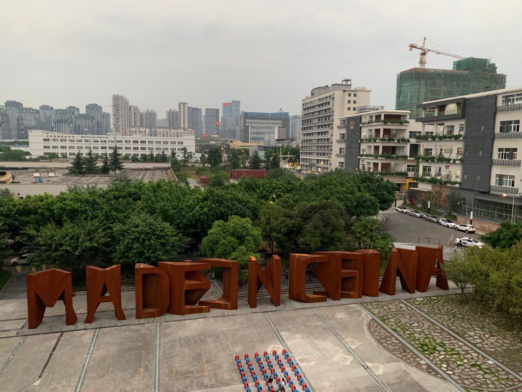 Made in China artwork in Chongqing