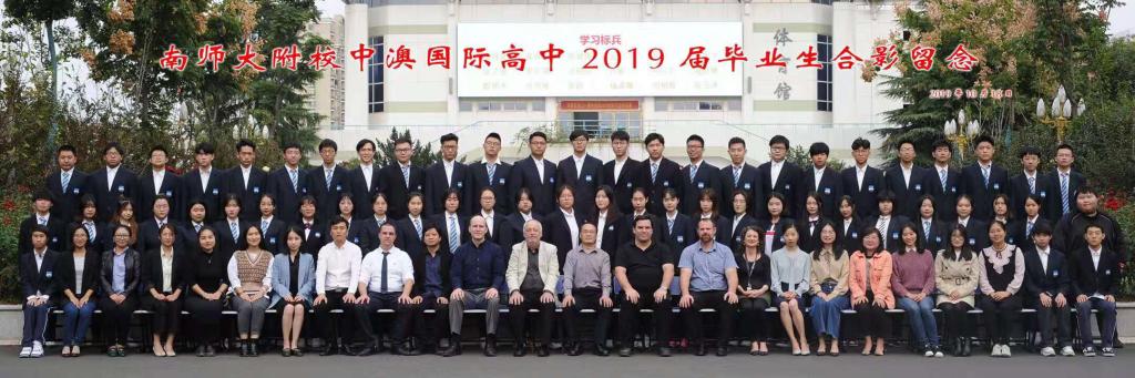 Year 12 class graduation photo