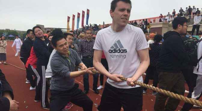 Shanghai teacher Conor