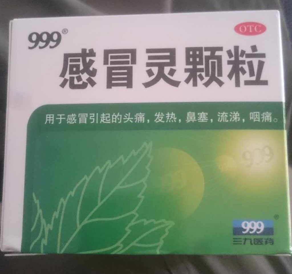 San jiu chinese medicine for colds