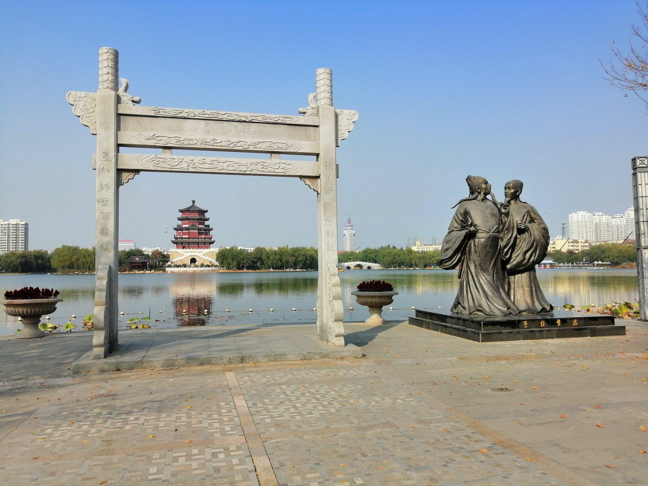 Jining shandong province