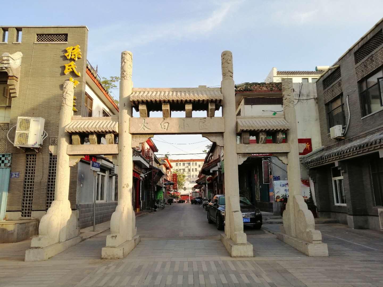 Jining China