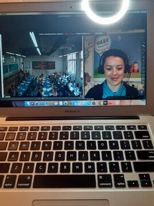 class screenshot